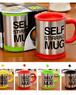 Кружка-мешалка Self stirring Mug 400 мл