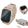 Детские GPS часы Smart Watch T58